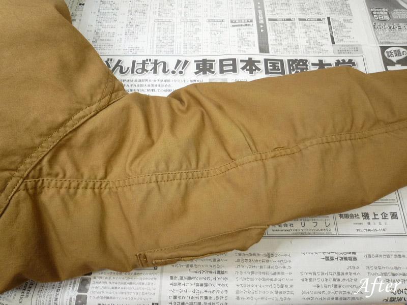 袖が日光により変色したベージュコートの色修正