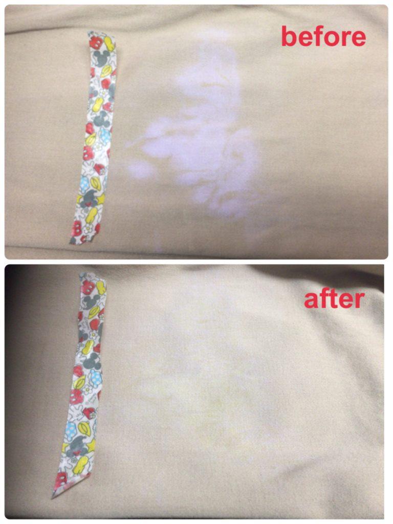スキニーパンツの脱色修正