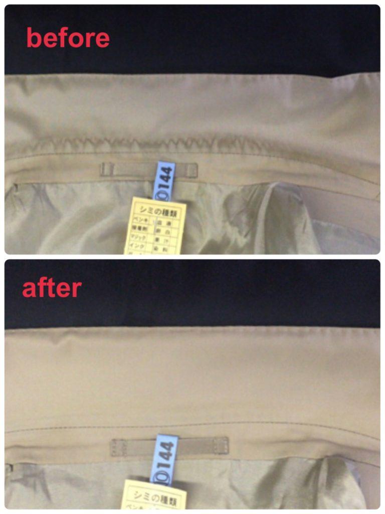 コートの衿部分の汚れや黄ばみ