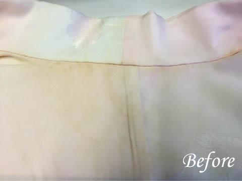着物の襦袢の黄ばみシミ抜き(しみ抜き)