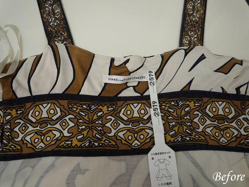 絹ワンピース黒縁白化の色修正